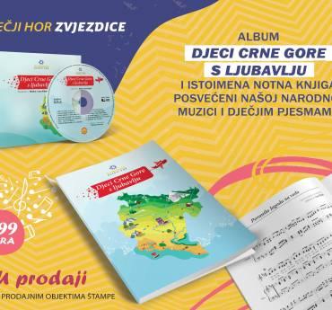 NOVI  CD I KNJIGA